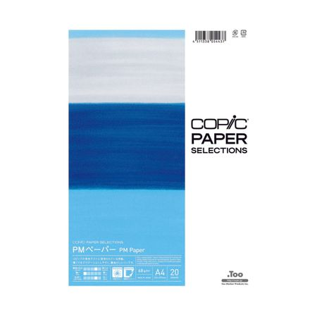 PAPEL COPIC PM A4 68g/m² 20 FOLHAS