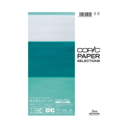 Papel Copic Custom Paper A4 150g/m² 20 folhas