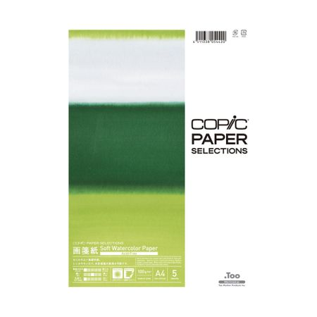Papel Copic Soft Watercolor A4 100g/m² 5 Folhas