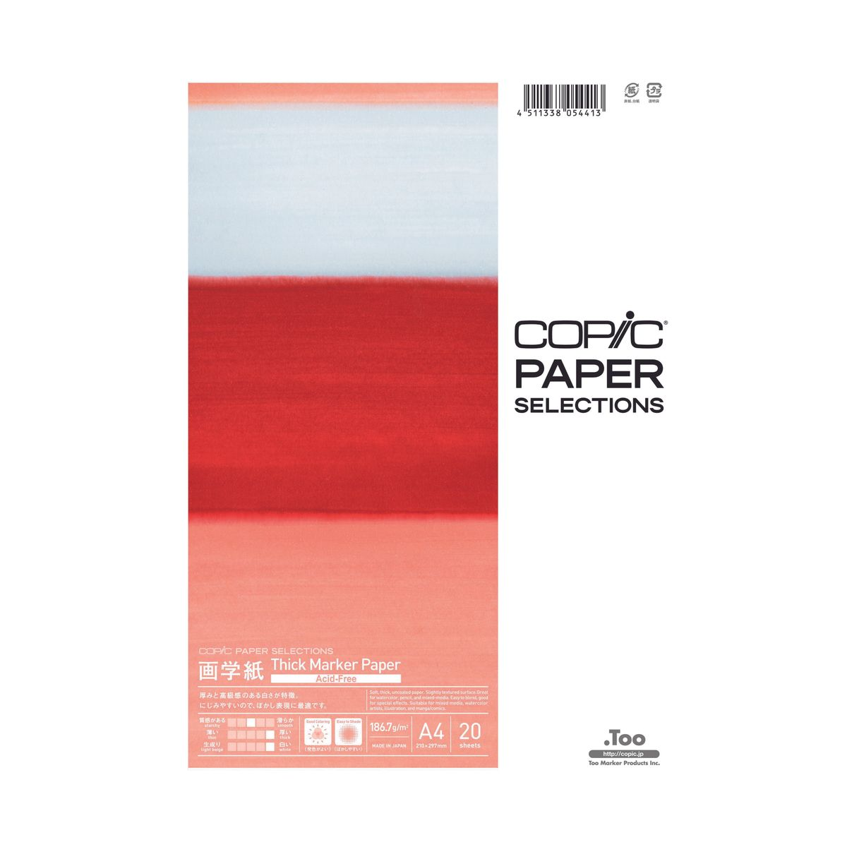 Papel Copic Thick Marker A4 186g/m² 20 Folhas
