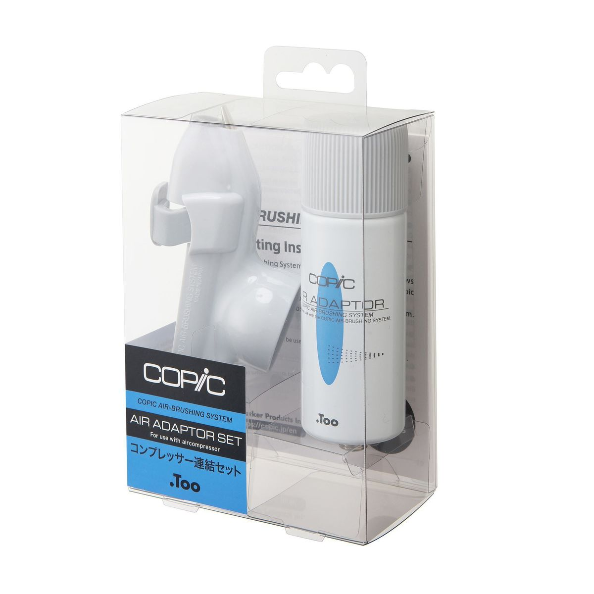 Airbrush Copic Air Adaptor Set